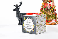 Печенье с предсказаниями С Новым Годом и Рождеством оригинальный прикольный подарок