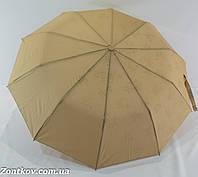 """Женский зонт с проявляющимся рисунком на 10 спиц от фирмы """"Bellissimo""""."""