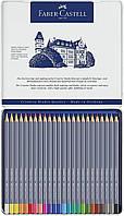 Акварельные карандаши Faber Castell GOLDFABER 114624 в металлической коробке (24 цв.)