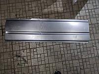 Ремвставка боковины под бензобак Газель Соболь ГАЗ 2705 2705-5401365