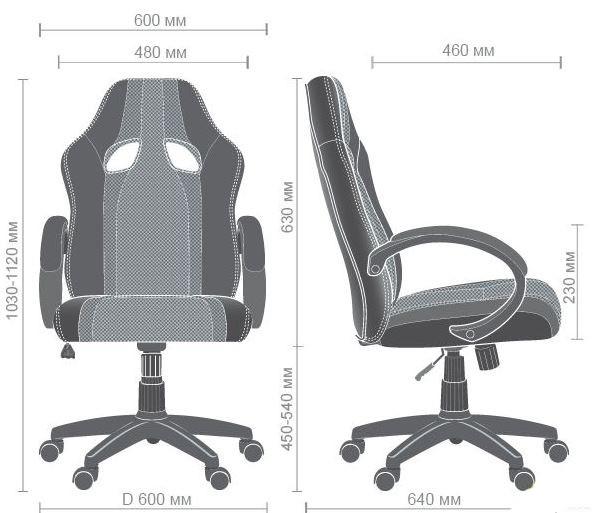 Кресло Shift (размеры)