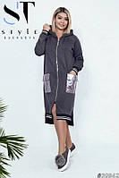 Парку-пальто жіноче,батал р. 48-50,52-54,56-58 ST Style