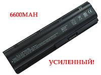 УСИЛЕННЫЙ аккумуляторная батарея HP HSTNN-CBOX, HSTNN-Q60C, HSTNN-Q61C, HSTNN-Q62C, HSTNN-178C, HSTNN-179C
