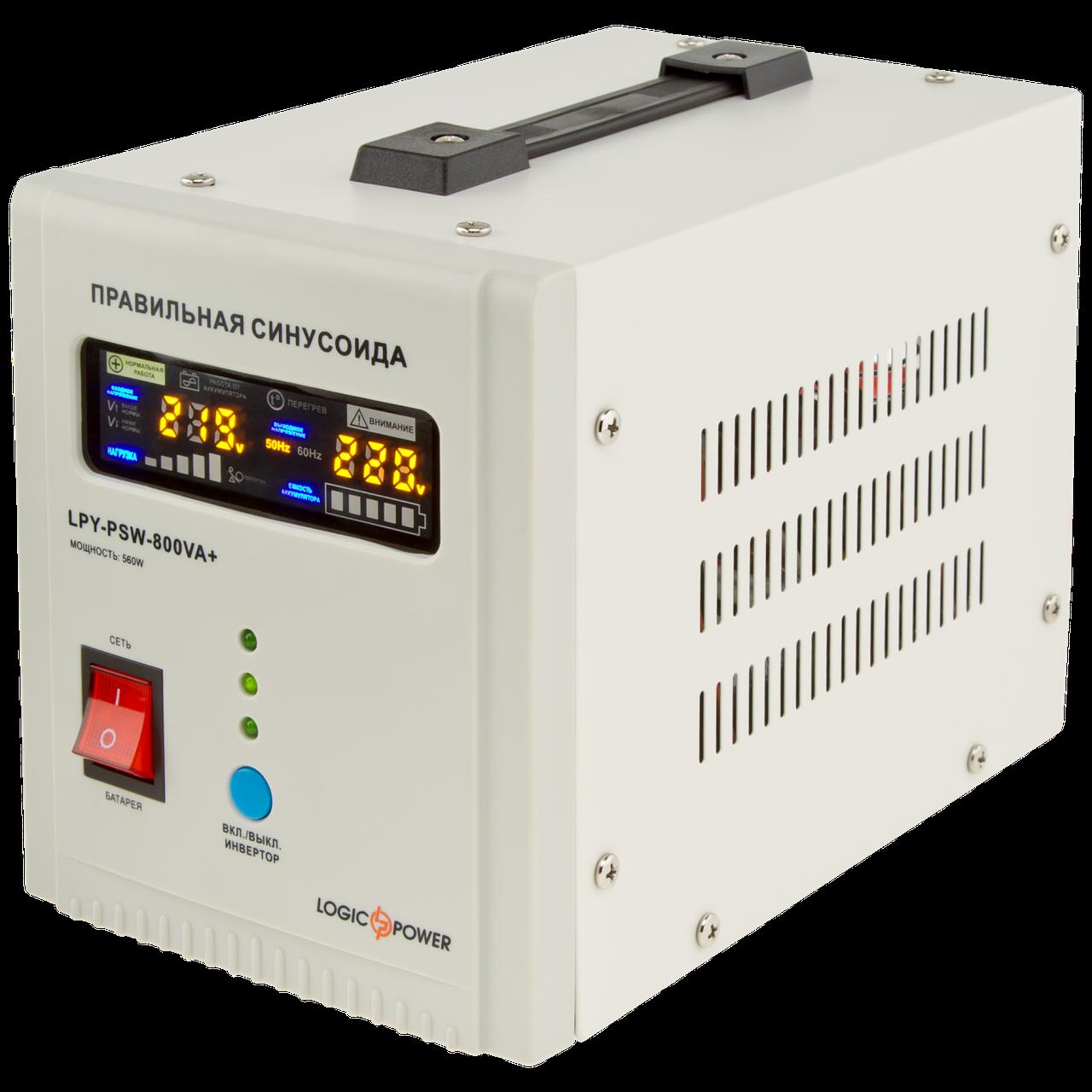 ИБП с правильной синусоидой LogicPower LPY-PSW-800VA+(560W)5A/15A 12V для котлов и аварийного освещения