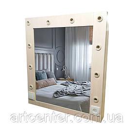 Зеркало гримерное, зеркало с лампочками, зеркало в  раме