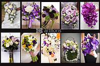 Свадебный букет в фиолетовом цвете, букет невесты в сиреневых тонах, свадебная флористика в лиловой гамме