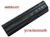 УСИЛЕННЫЙ аккумуляторная батарея HP HSTNN-IB1E, HSTNN-OB0L, HSTNN-OB0X, HSTNN-OB0Y, HSTNN-YB0X 462889-542