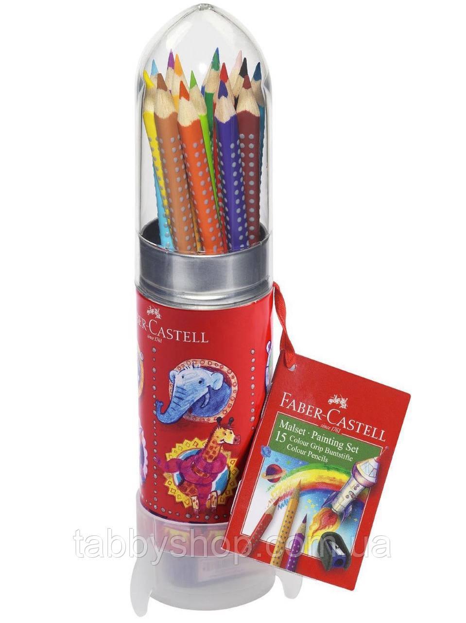 """Акварельные карандаши Faber Castell ART GRIP """"Ракета"""" 112457 (15 цв.)"""