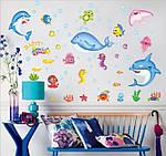 Інтер'єрна наклейка - Підводний світ (90х60см), фото 4