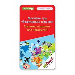"""Магнитная мини игра """"Реактивный самолет""""  Joyband"""