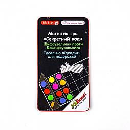 """Магнитная мини игра """"Секретный код""""  Joyband"""