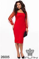 Платье вечернее красное большой размер