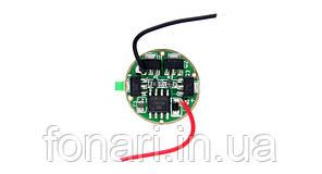 Драйвер 4*AMC7135 (1,4 A, 1*Li-Ion) Nanjg 101-AK-A1