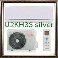 Серия U2KH3S silver кондиционеры Toshiba