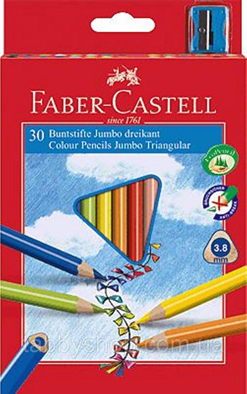 Трехгранные цветные карандаши Faber Castell JUMBO 116530 (30 цв.)