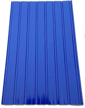 Профнастил ПС-10, синий, 0,25мм  1,5м Х 0,95м, для забора, фото 2