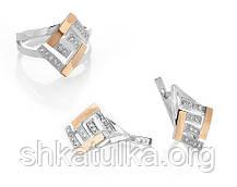 Срібний гарнітур із золотими вставками каблучка та сережки із білими фіанітами