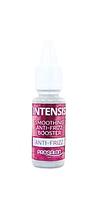PROSALON INTENSIS ANTI-FRIZZ Интенсивное лечение волос BOOSTER 1x10 мл, ампула