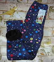 Детские зимние лосины на меху для девочки. Размер XL 4-6 лет