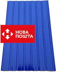 Профнастил  для забора, ПС-10, цвет: синий, 0,25мм  2м Х 0,95м, для забора