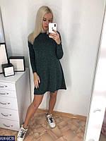 Свободное ангоровое платье с длинным рукавом