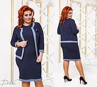Женское платье с пиджаком Ткань лакоста Размер 42 44 46 48 50 52 54 56 В 410b340b58320