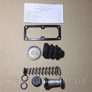 Ремкомплект главного цилиндра сцепления КрАЗ ( полн.) 260-1602510