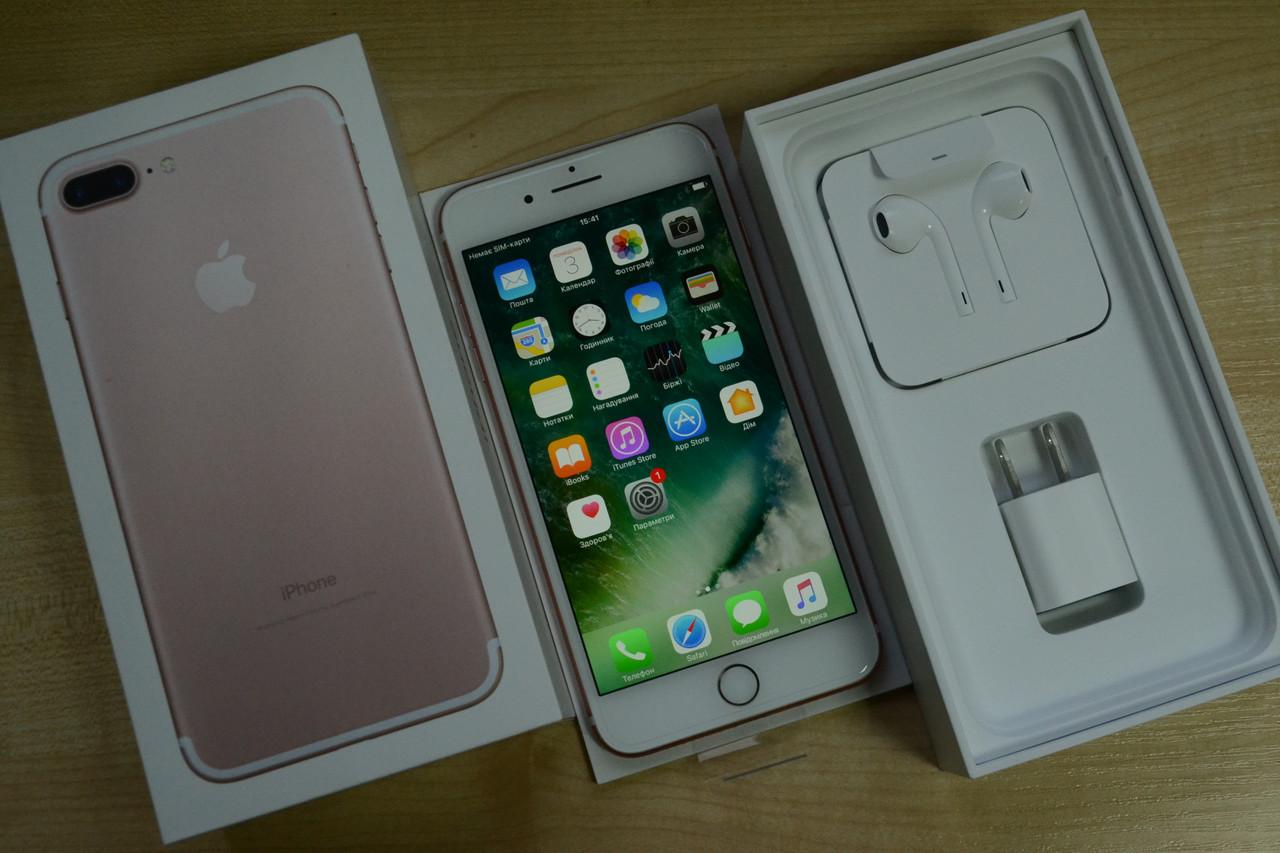 Новый Apple iPhone 7 Plus128Gb Rose Gold NeverlockОригинал!