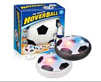 Детский летающий мяч HOVERBALL. Электрический мяч с подсветкой, фото 1