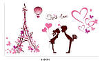 Интерьерная наклейка - Париж ( 113х61см), фото 2