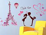 Интерьерная наклейка - Париж ( 113х61см), фото 5