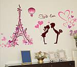 Интерьерная наклейка - Париж ( 113х61см), фото 6