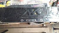 3D-рамки для номерных знаков Opel