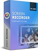 Movavi Screen Recorder 11 Персональная (MOVAVI)