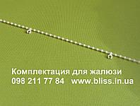 Нижняя цепочка 89 мм