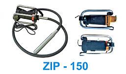 Вібратор глибинный ZIP-150
