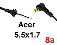 Кабель для блока питания ноутбука Acer 5.5x1.7 (до 8a) (L-type)