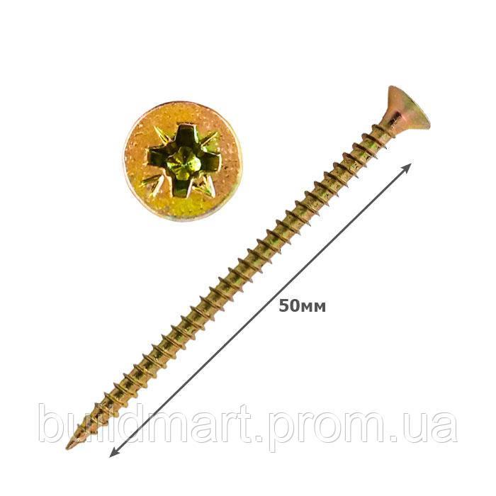 Шуруп универсальный желтый 3х50 (500шт.)