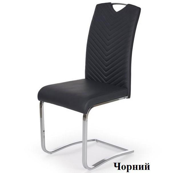 Стілець K-239 Halmar