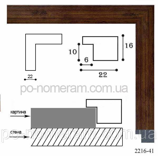Багетная рама для картины 40 х 50 см PR2216-41
