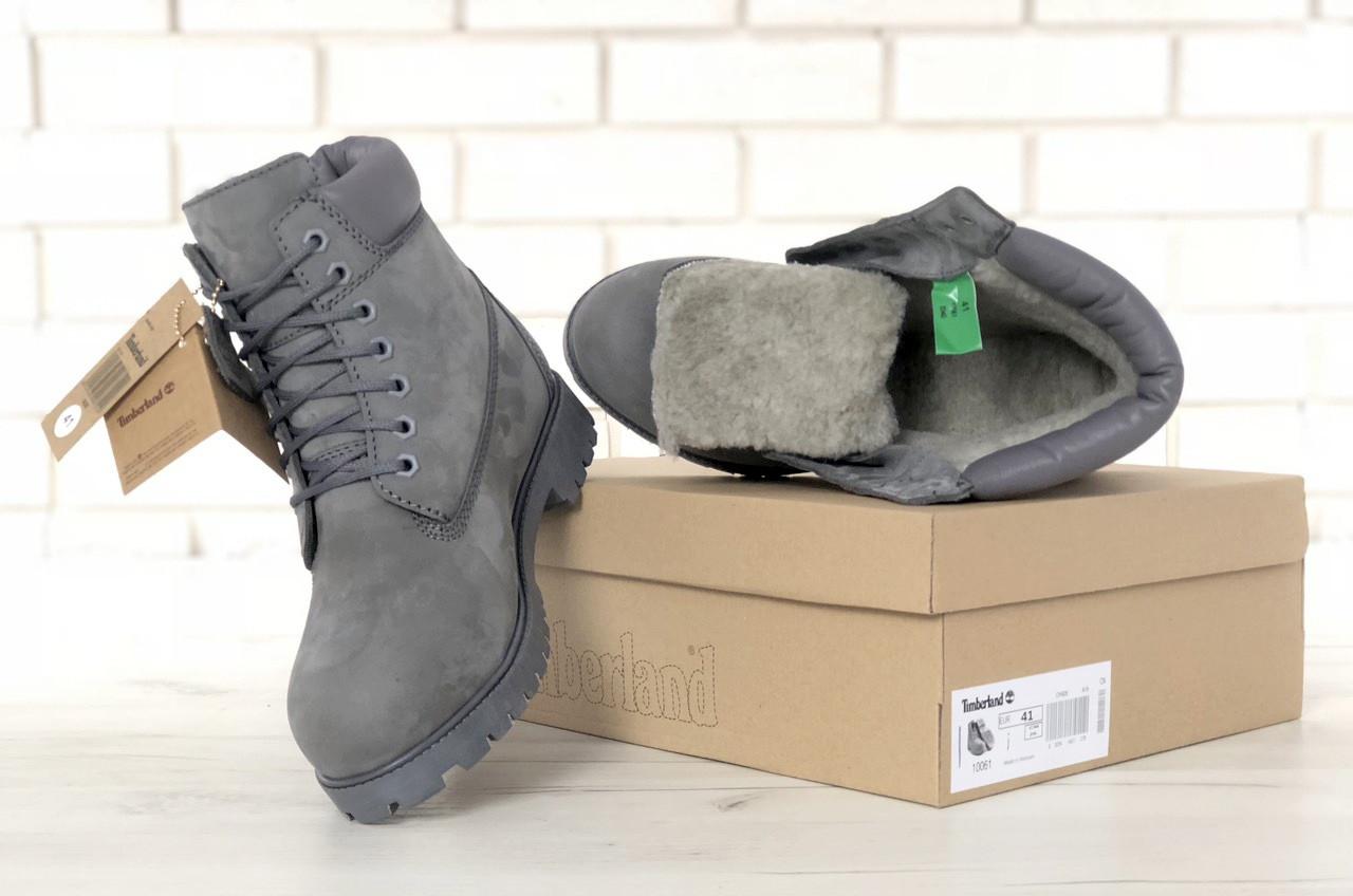381f47d1407f Зимние женские ботинки Тимберленд серые с мехом  продажа, цена в ...