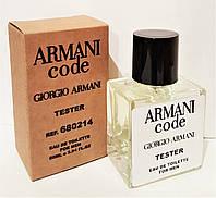 Туалетная вода в тестере Giorgio ARMANI Code 50 мл для мужчин 0fd3ee6377fdc