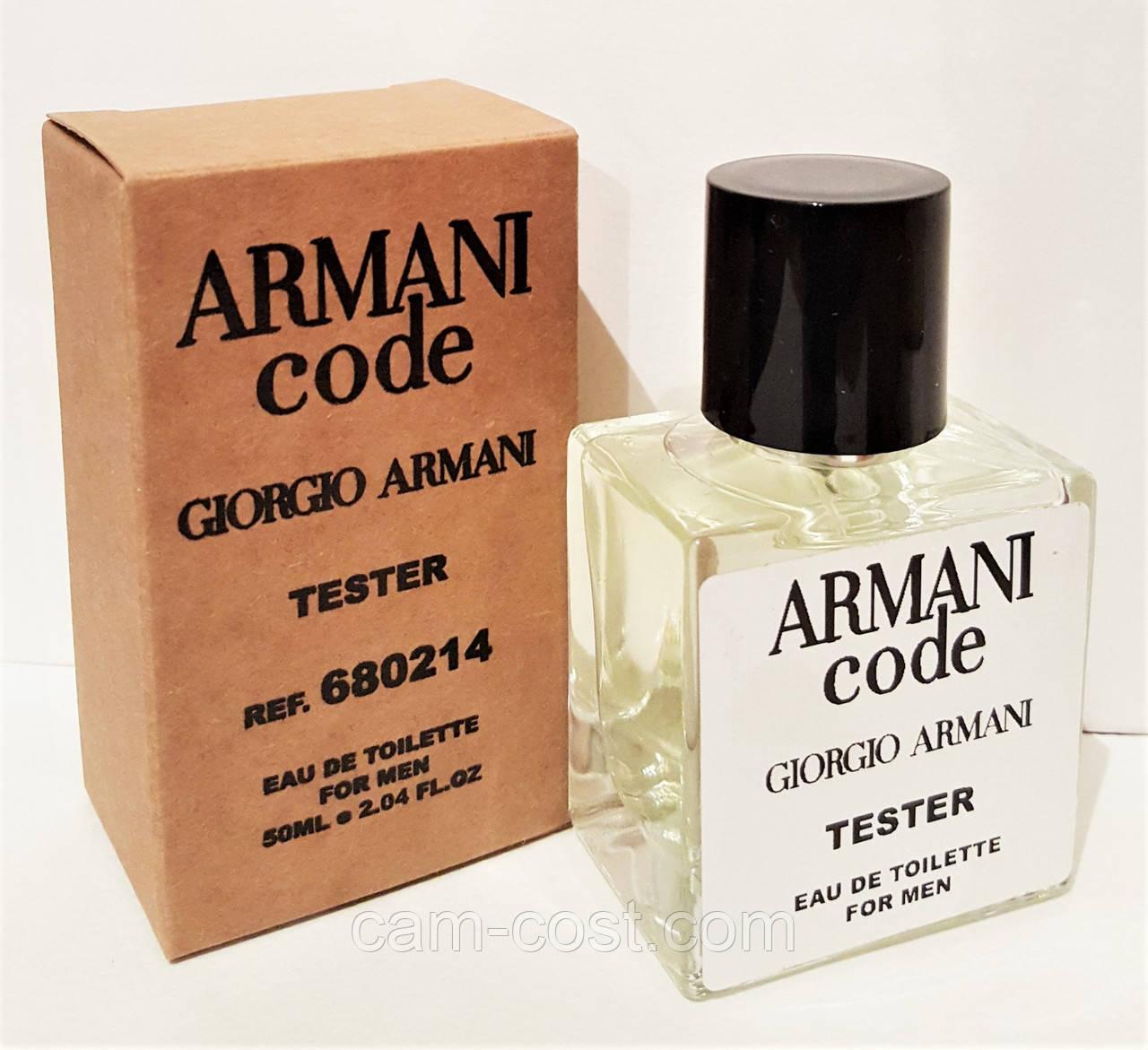 туалетная вода в тестере Giorgio Armani Code 50 мл для мужчин цена