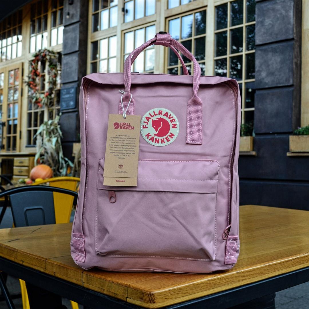 Рюкзак  Fjallraven Kanken, светло-розового цвета. Стильный городской рюкзак. Реплика. ТОП КАЧЕСТВО!!!