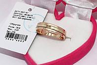 Золотое обручальное кольцо 270