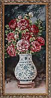 Гобеленовая картина Декор Карпаты H287 50х100 (gb_38)