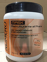 Восстанавливающая маска для волос Brelil Numero с экстрактом овса