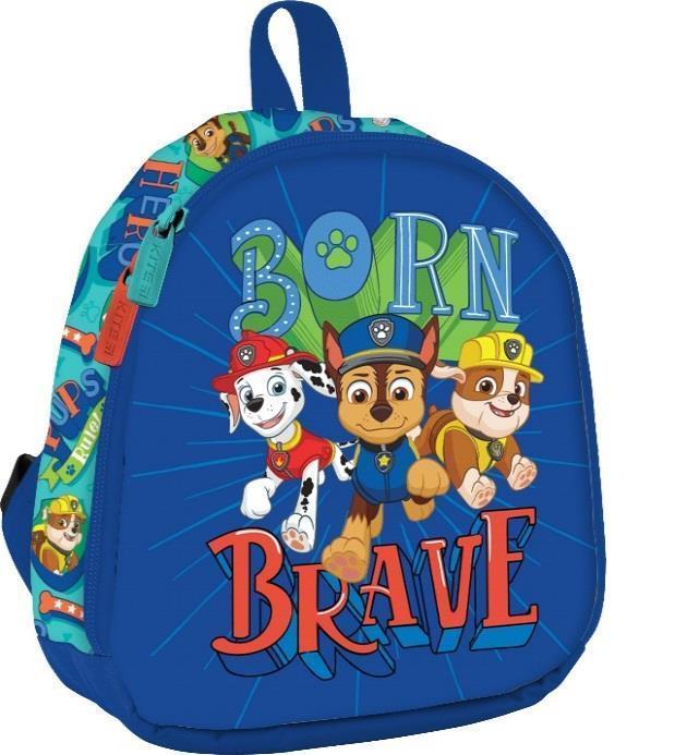 Рюкзак детский Kite Kids 538 PAW PAW19-538XXS ранец  рюкзак школьный hfytw ranec