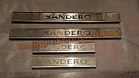 Хром накладки на пороги для Renault Sandero 2007-2014