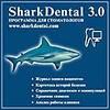 Компьютерная программа для стоматологии SharkDental 3.0. Однопользовательская версия